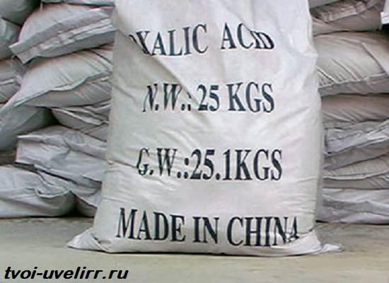Щавелевая-кислота-Свойства-и-применение-щавелевой-кислоты-4