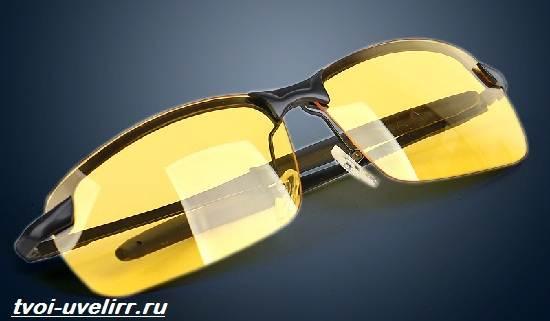 Антибликовые-очки-Особенности-применение-отзывы-и-цена-антибликовых-очков-3