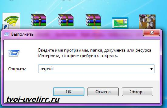 Как-изменить-цвет-окон-в-Windows-5