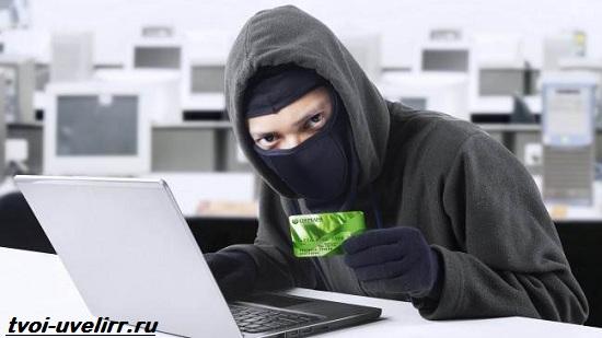 Как-подключить-сбербанк-онлайн-8