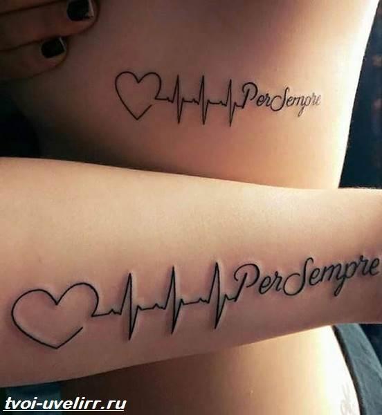 Тату-для-влюбленных-Значение-тату-для-влюбленных-Эскизы-и-фото-тату-для-влюблённых-8