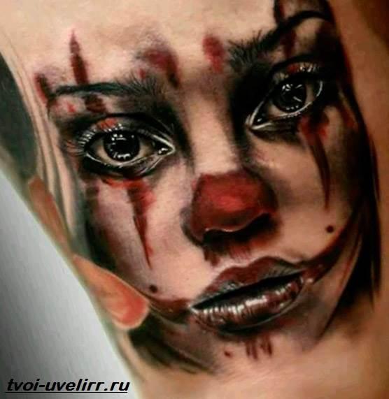 Тату-клоун-Значение-тату-клоун-Эскизы-и-фото-тату-клоун-6
