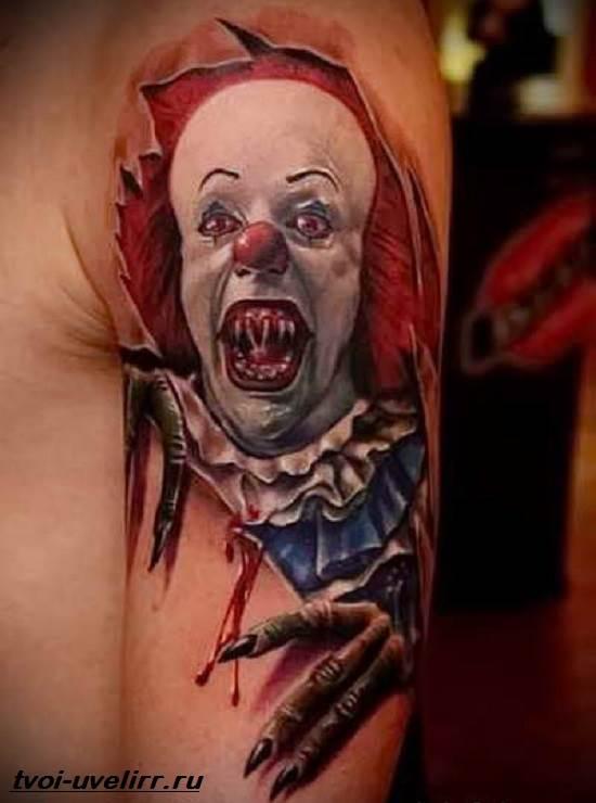 Тату-клоун-Значение-тату-клоун-Эскизы-и-фото-тату-клоун-7