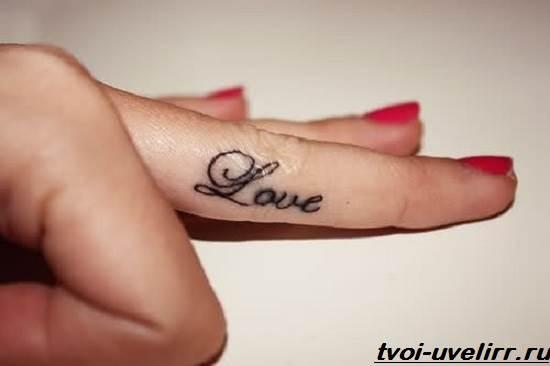 Тату-любовь-Значение-тату-о-любви-Эскизы-и-фото-тату-любовь-1