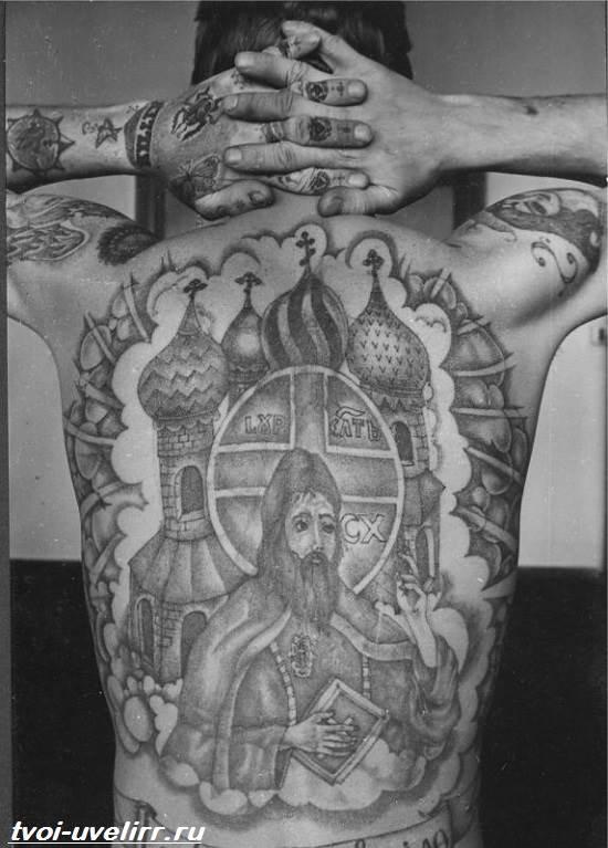 Тюремные-тату-Значение-тюремных-тату-Эскизы-и-фото-тюремных-тату-10