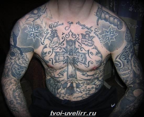 Тюремные-тату-Значение-тюремных-тату-Эскизы-и-фото-тюремных-тату-3
