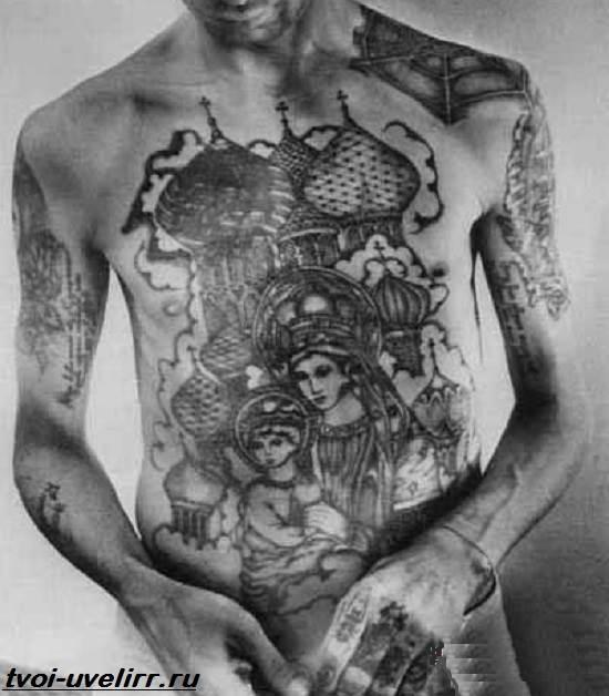 Тюремные-тату-Значение-тюремных-тату-Эскизы-и-фото-тюремных-тату-5