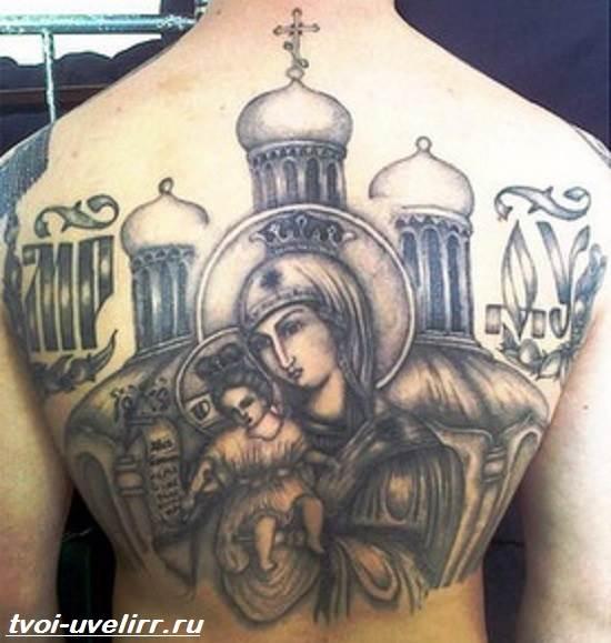 Тюремные-тату-Значение-тюремных-тату-Эскизы-и-фото-тюремных-тату-9