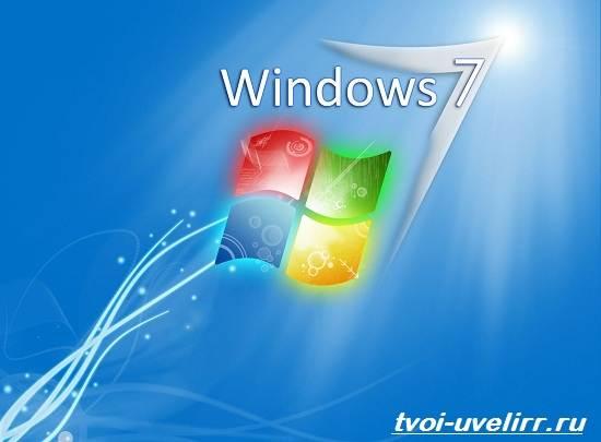 Удаление-и-устранение-последствий-обновления-KB971033-для-Windows-7-2