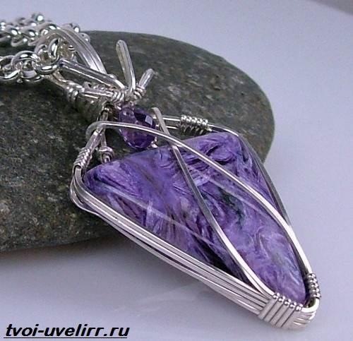 Фиолетовый-камень-Популярные-фиолетовые-камни-и-их-свойства-2