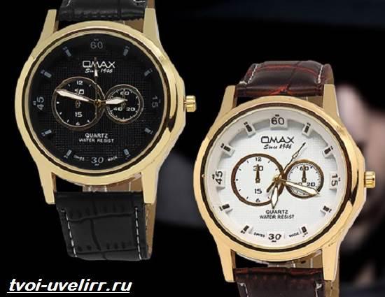 Часы-Omax-Особенности-цена-и-отзывы-о-часах-Omax-1