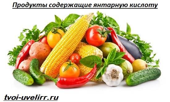 Янтарная-кислота-Свойства-производство-применение-и-цена-янтарной-кислоты-5