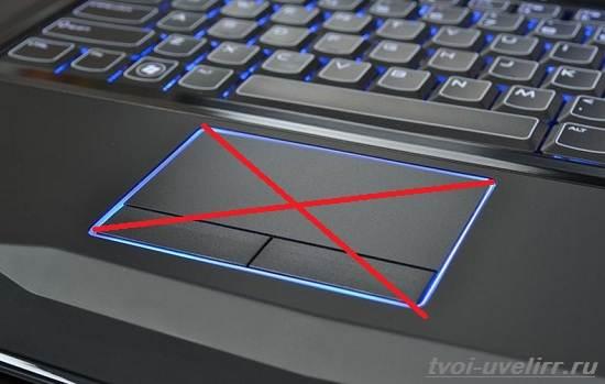 Как-отключить-тачпад-на-ноутбуке-4