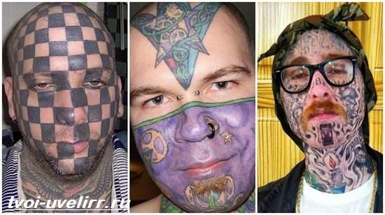 Неудачные-тату-Фото-самых-неудачных-татуировок-12