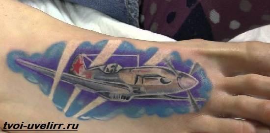 Тату-самолет-Значение-тату-самолет-Эскизы-и-фото-тату-самолет-11