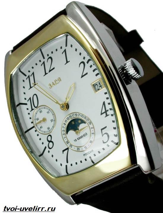 Часы-Заря-Описание-особенности-отзывы-и-цена-часов-Заря-2