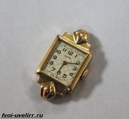 Zarja стоимость часы за час стоимость тамада
