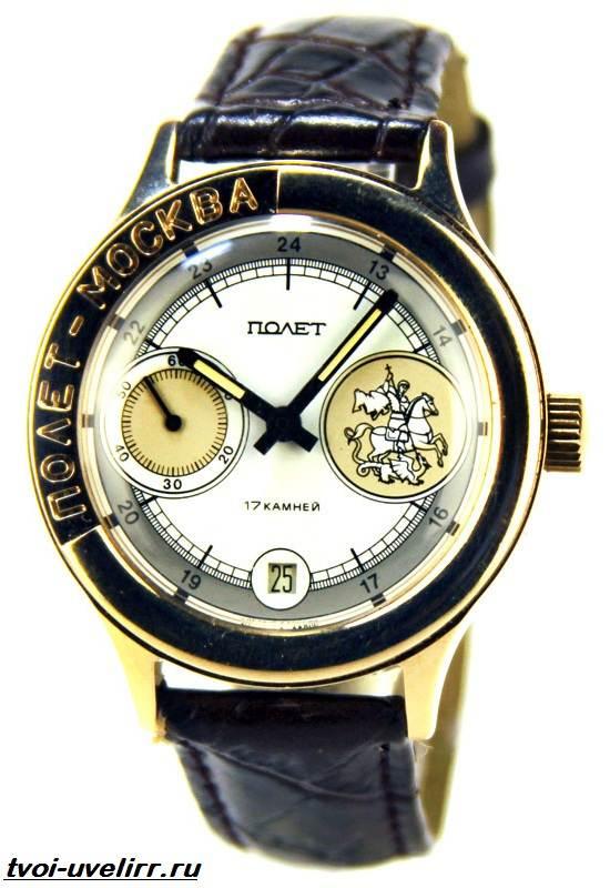 Часы-Полет-Описание-особенности-отзывы-и-цена-часов-Полёт-5