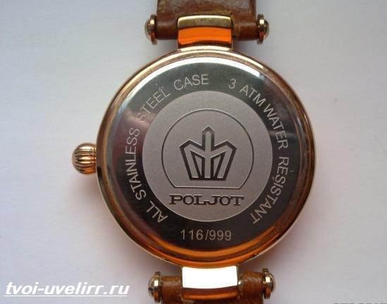 Часы-Полет-Описание-особенности-отзывы-и-цена-часов-Полёт-7