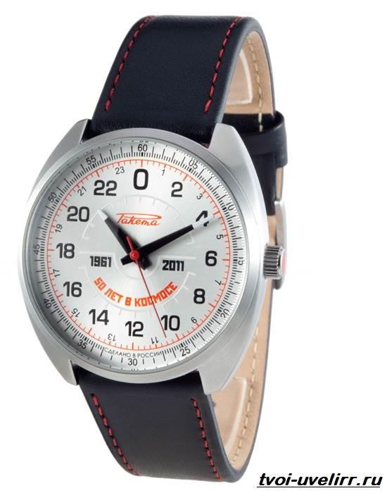 Часы-Ракета-Описание-особенности-отзывы-и-цена-часов-Ракета-1
