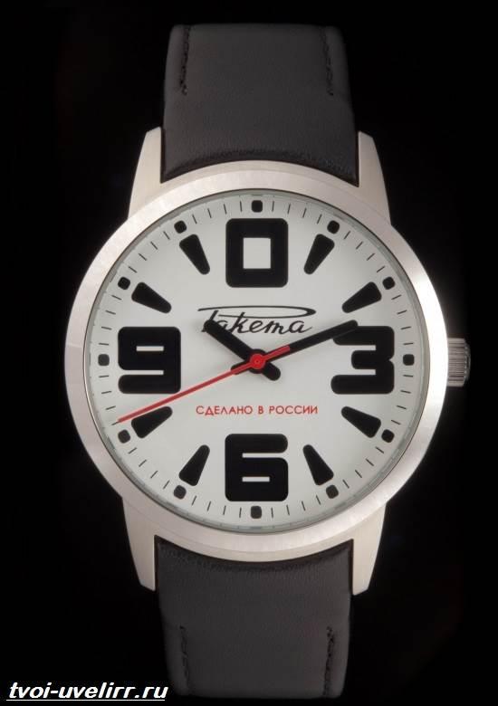 Часы-Ракета-Описание-особенности-отзывы-и-цена-часов-Ракета-4