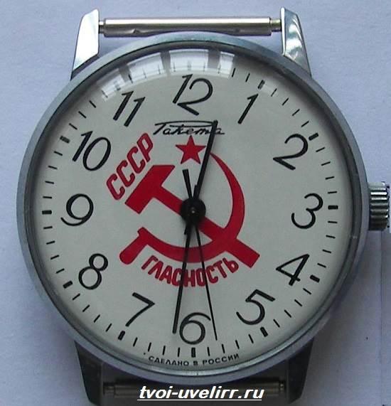 Часы-Ракета-Описание-особенности-отзывы-и-цена-часов-Ракета-7