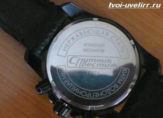 Часы-Спутник-Описание-особенности-отзывы-и-цена-часов-Спутник-7