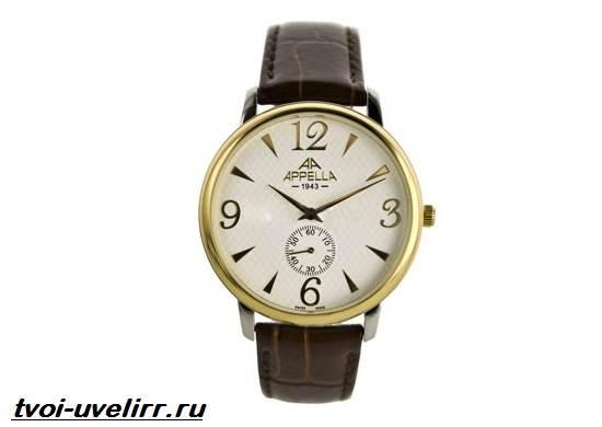 Часы-Appella-Описание-особенности-отзывы-и-цена-часов-Appella-3
