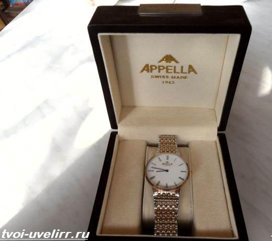 Appella стоимость часы 1943 часов бу ломбарды москвы продажа