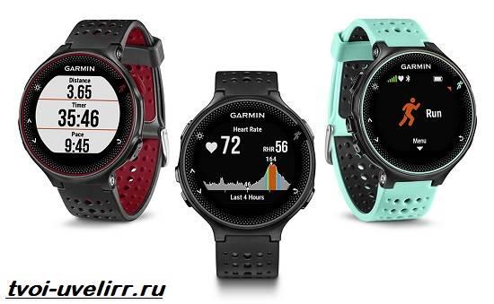 Часы-Garmin-Описание-особенности-отзывы-и-цена-часов-Garmin-6