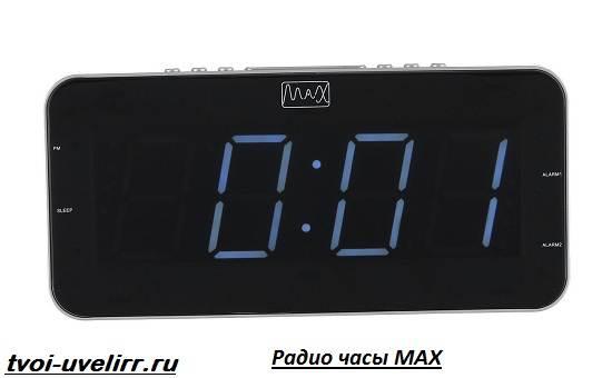 Часы-MAX-Описание-особенности-отзывы-и-цена-часов-MAX-11