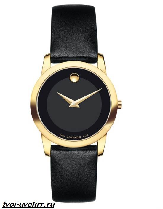 Часы-Movado-Описание-особенности-отзывы-и-цена-часов-Movado-5