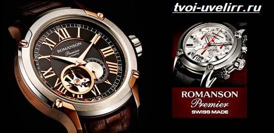 Часы-Romanson-Описание-особенности-отзывы-и-цена-часов-Romanson-1