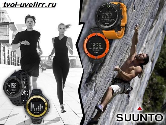 Часы-Suunto-Описание-особенности-отзывы-и-цена-часов-Suunto-5