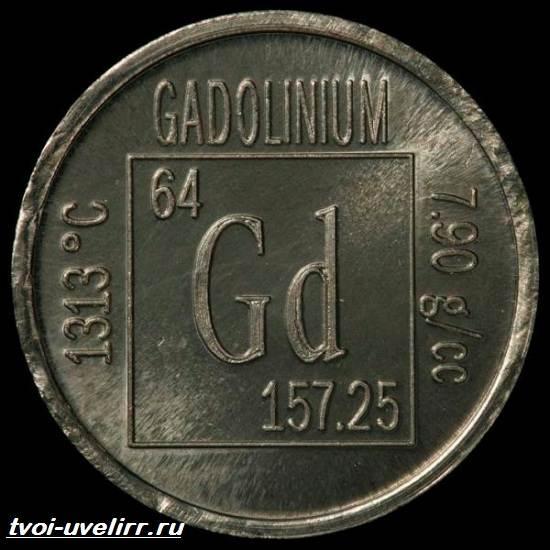 Гадолиний-металл-Свойства-производство-применение-и-цена-гадолиния-2