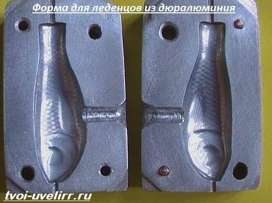 Дюралюминий-сплав-Свойства-производство-применение-и-цена-дюралюминия-5