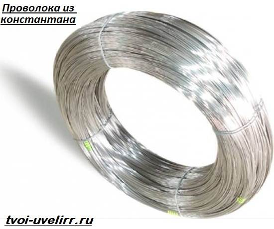 Константан-сплав-Свойства-производство-применение-и-цена-константана-1