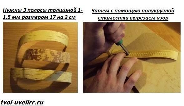 Украшения-из-бересты-своими-руками-12