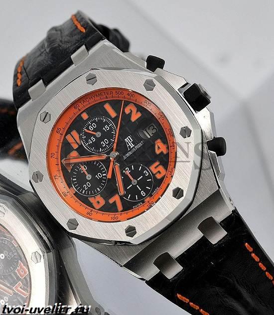 Часы-Audemars-Piguet-Описание-особенности-отзывы-и-цена-часов-Audemars-Piguet-3