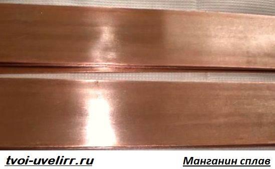 Что-такое-манганин-Описание-свойства-применение-и-цена-манганина-2