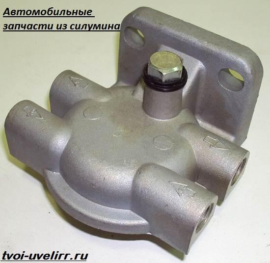 Что-такое-силумин-Свойства-производство-применение-и-цена-силумина-3