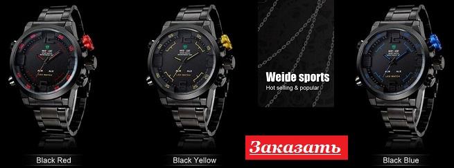 68712277_1_644x461_chasy-weide-sport-watch-optom-minsk