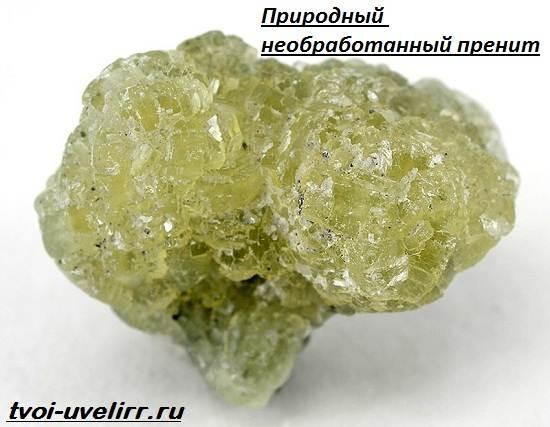 Пренит-камень-Свойства-добыча-и-применение-пренита-1