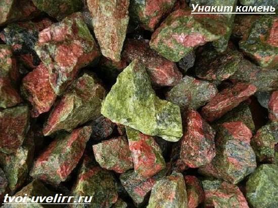 Унакит-камень-Свойства-добыча-и-применение-унакита-1