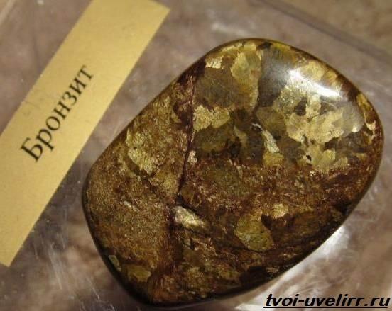 Что-такое-бронзит-Свойства-добыча-применение-и-цена-бронзита-4