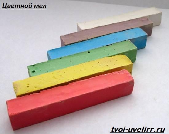 Что-такое-мел-Свойства-добыча-применение-и-цена-мела-3
