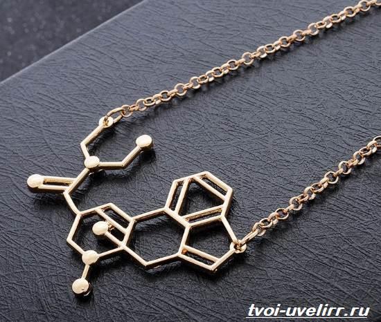 Лизергиновая-кислота-Свойства-получение-применение-и-цена-лизергиновой-кислоты-1
