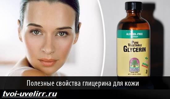 Что-такое-глицерин-Свойства-получение-применение-и-цена-глицерина-6
