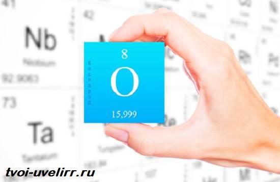 Кислород-газ-Свойства-добыча-применение-и-цена-кислорода-1