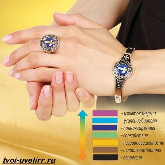 Кольцо-хамелеон-Описание-особенности-значение-и-цена-кольца-хамелеон-2
